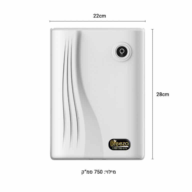 """מפיץ ריח חשמלי VS1000 –  לחללים של עד 300 מ""""ר"""