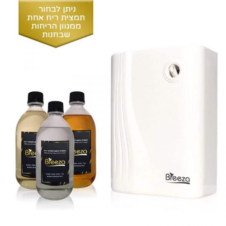 מפיץ ריח A200 + חצי ליטר תמצית ריח לבחירה