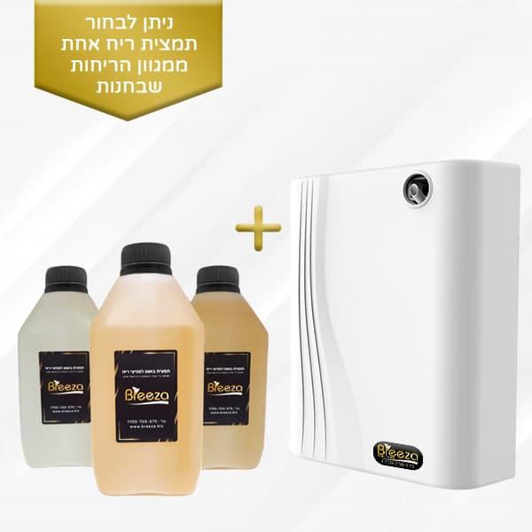 מפיץ ריח VS1000 + תמצית ריח 1 ליטר לבחירה