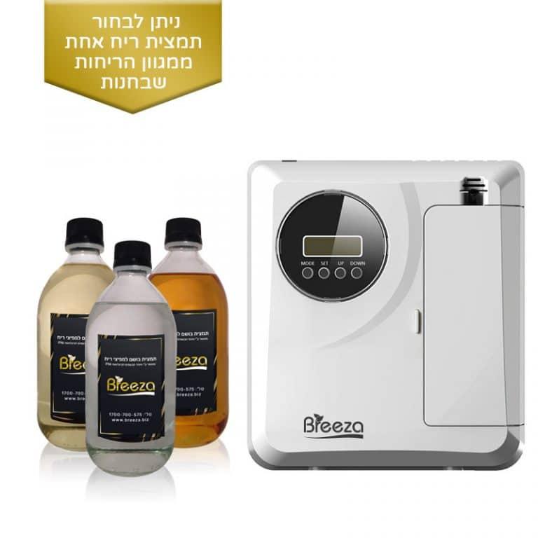 מפיץ ריח AR200 + חצי ליטר תמצית ריח לבחירה